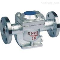 CS45H自由半浮球式蒸汽疏水閥