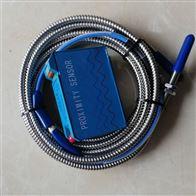 NE5100一体化电涡流传感器