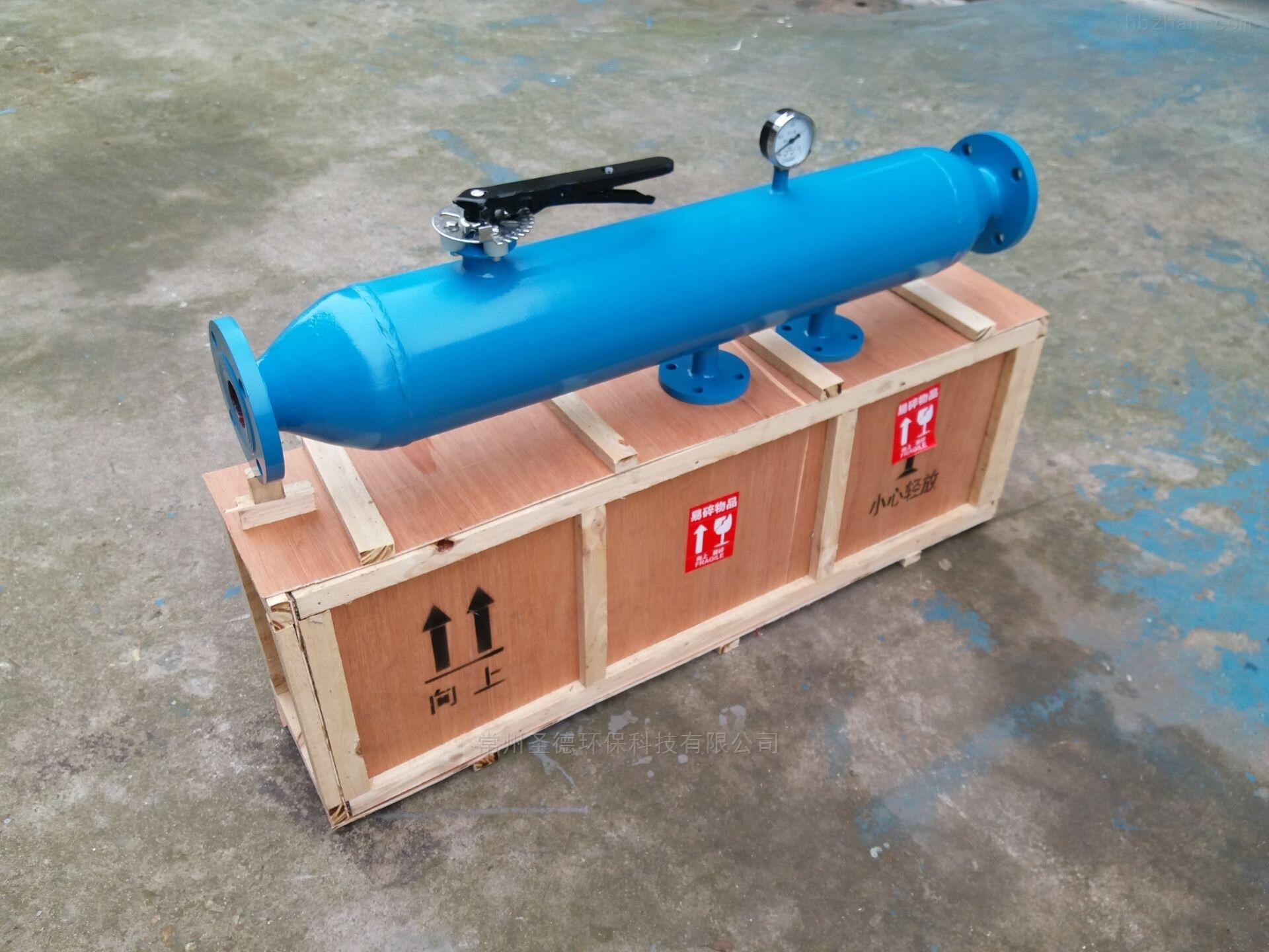 P型反冲排污过滤器