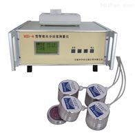無錫華科HD-4水分活度測量儀(測量4點)