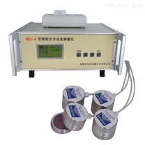 无锡华科HD-4水分活度测量仪(测量4点)