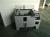 五金电镀厂专用盐雾腐蚀试验箱