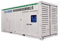 苏州膜生物反应器一体化设备(SC-MBR)