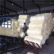 5-10厘米神州集团高温玻璃棉毡价格