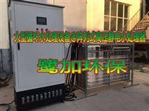 高壓靜電水處理器,冷卻塔循環水設備,