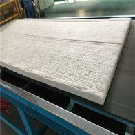 硅酸铝棉板