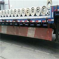 齐全防火硅酸铝有坚韧的强度 容重低 热容低