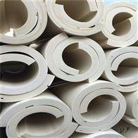 齐全防火阻燃耐高温陶瓷纤维板防火性能