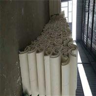 陶瓷保温毯 硅酸铝棉毡厂家直供