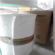 硅酸铝保温层