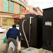 小型医院污水处理一体机