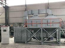 电子厂有机废气活性炭吸附脱附催化燃烧处理