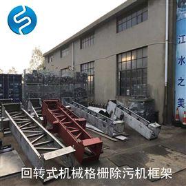 机械细格栅胶皮材质GSHZ-900