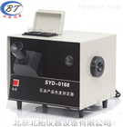 SYD-0168石油产品色度测定器价格