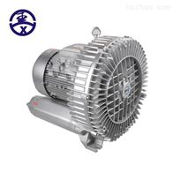 5.5KW双段高压风机 旋涡气泵