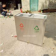 万达商城垃圾桶 摇盖垃圾箱