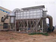 火电厂布袋除尘器产生磨损的原因-河北科宇供应