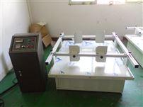 振动测试台,模拟箱包产品耐运输振动测试