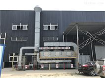 无锡废气处理成套设备 活性炭催化燃烧处理