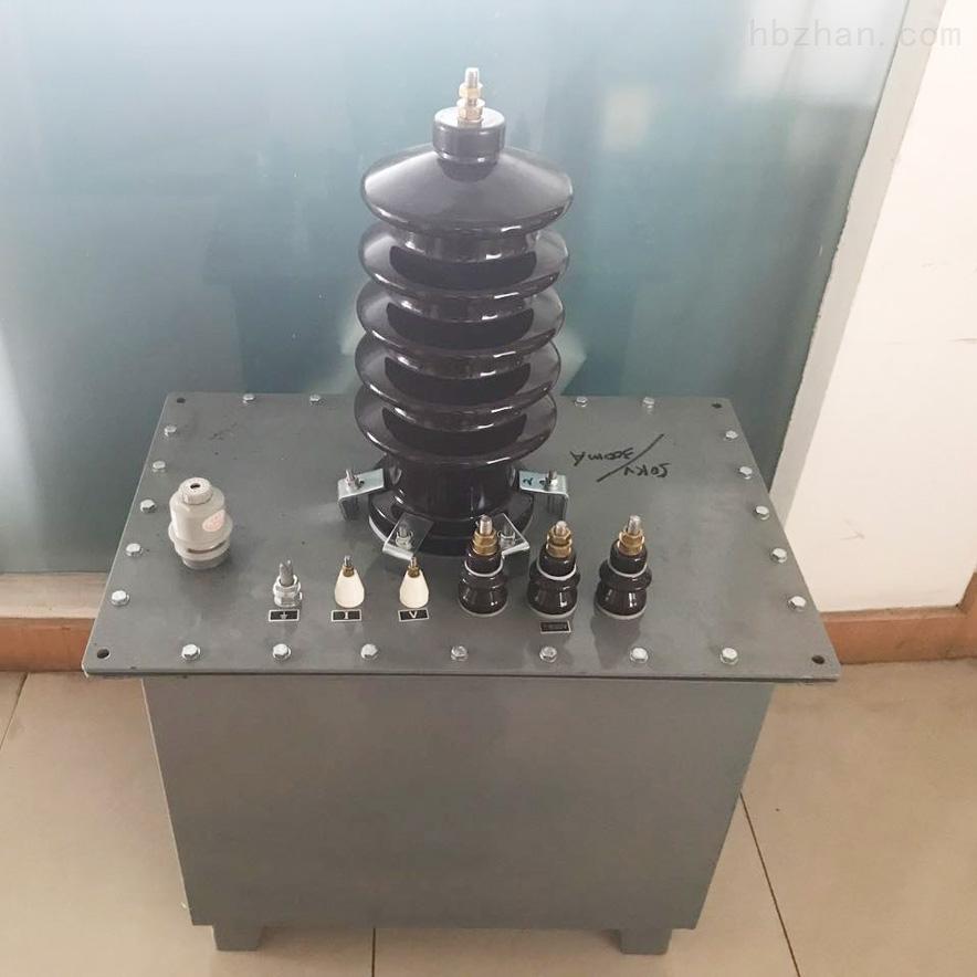 高频超高压变压器
