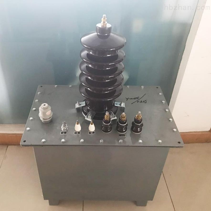 立式防水变压器