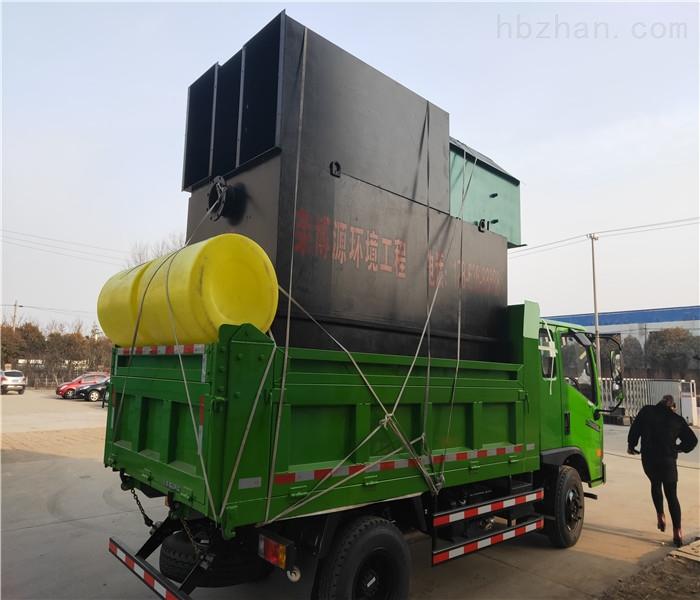 生物制药污水处理设备价格优惠品种齐全