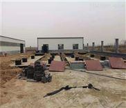 RBA-大型集约化屠宰场污水地埋式处理设备报价