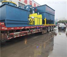 RBR塑料厂污水处理设备设备 斜管沉淀池效果好