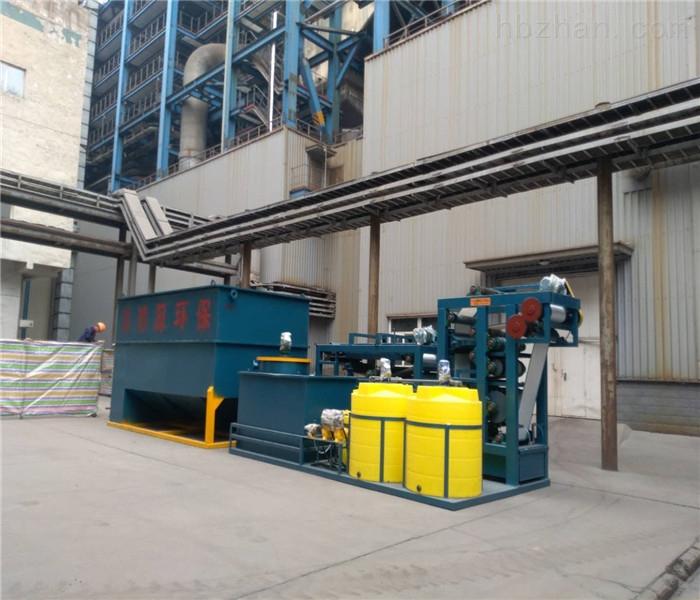 斜管沉淀池 造纸印刷工业废水处理设备