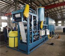 RBK小型带式压滤机 城市污泥处理设备
