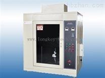 LK-6601 針焰試驗儀
