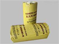 B1发泡橡塑保温板安全意义讲述