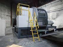 鞏義瑞賽克機械廢舊輪胎橡膠顆粒分離設備