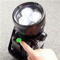 TZ2800轻便式多功能工作灯|带底座吸铁石