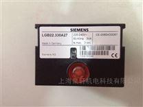 SIEMENS西门子控制器LGB22.330