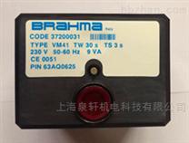 BRAHMA布拉马控制器VM41
