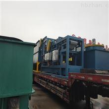 RBK带式污泥压滤机专业厂家报价