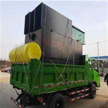 RBA一体化生活污水住宅区污水处理设备