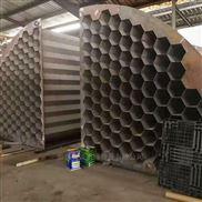 湿式静电除尘器现场勘测设计选型