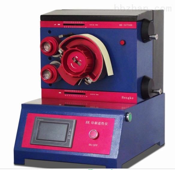 印刷表面强度测定仪