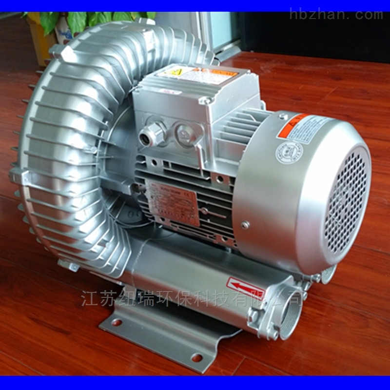 旋涡气泵-高压旋涡真空泵