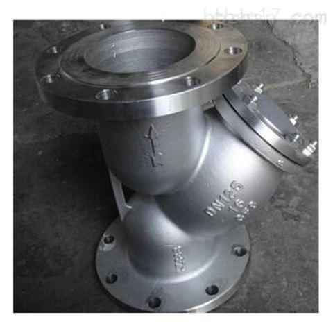 GL41H-310S不锈钢Y型过滤器