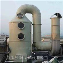 宿迁废气处理设备,工业废气净化喷淋塔设备