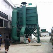 厦门供应高效煤粉厂车间除尘设备布袋除尘器