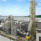 皮革废气处理设备厂家