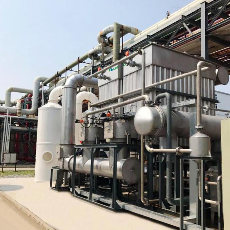 石油化工废气处理