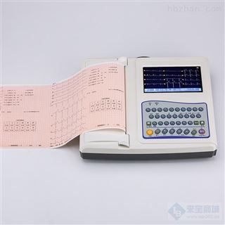 艾瑞康十二道心电图机ECG-12C