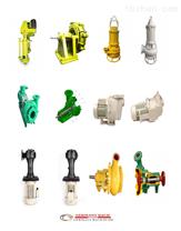 进口混流泵,德国巴赫进口水泵(BACH)