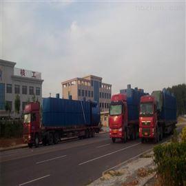 山东食品厂污水处理设备