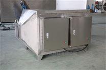 低温等离子体废气处理设备